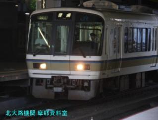 京都駅で暑い中も涼しくオーシャンアローを撮る 9