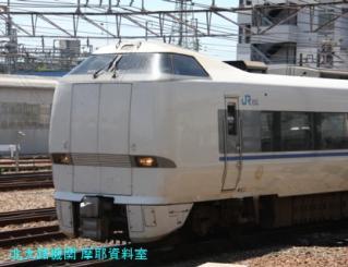 京都駅で暑い中も涼しくオーシャンアローを撮る 10