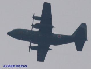 岐阜基地方面から飛んできたっぽい写真を今日も適当に 3