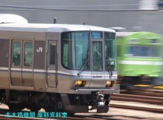 京都駅で新型雷鳥を撮影だ 1