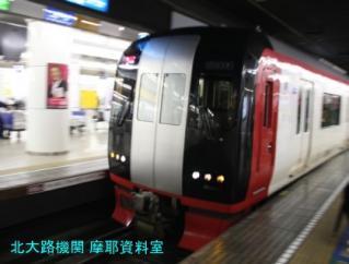 名鉄2200系中空ラッピング 2