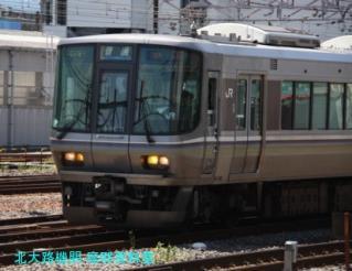 京都駅で新型雷鳥を撮影だ 2