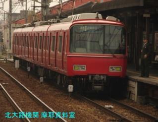 名鉄2200系中空ラッピング 3