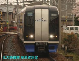 名鉄2200系中空ラッピング 4