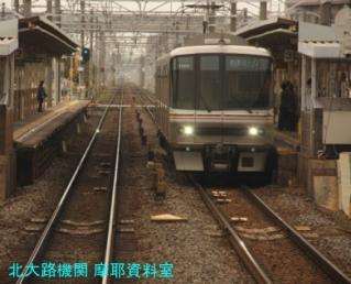 名鉄2200系中空ラッピング 5