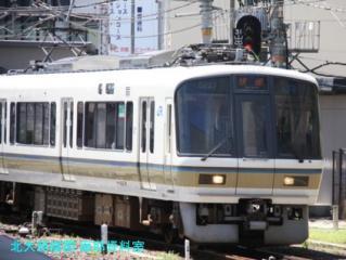 京都駅で新型雷鳥を撮影だ 3