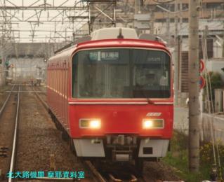 名鉄2200系中空ラッピング 6