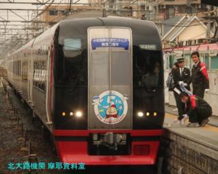 名鉄2200系中空ラッピング 8