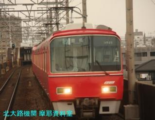 名鉄2200系中空ラッピング 9