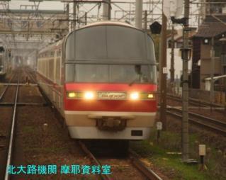 名鉄2200系中空ラッピング 10