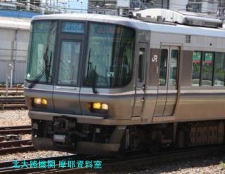 京都駅で新型雷鳥を撮影だ 6