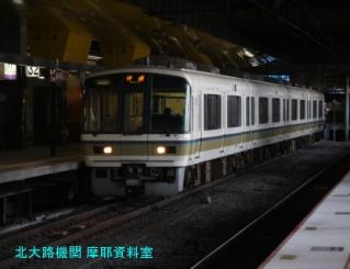 京都駅で新型雷鳥を撮影だ 7