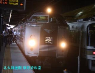 京都駅で新型雷鳥を撮影だ 8