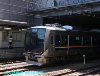 京都駅で新型雷鳥を撮影だ 9