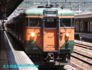 京都駅で新型雷鳥を撮影だ 10