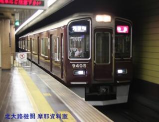 阪急の天神祭ヘッドマーク運行開始 1