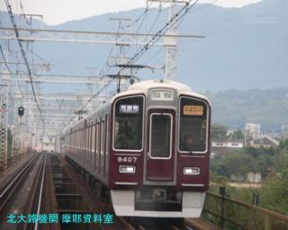阪急京都本線の2300系が撮影出来ました、よ 1