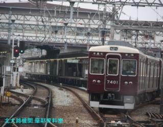 阪急京都本線の2300系が撮影出来ました、よ 2