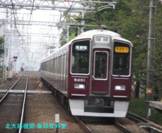 阪急京都本線の2300系が撮影出来ました、よ 3