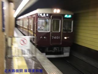 阪急の天神祭ヘッドマーク運行開始 3