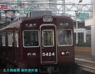 阪急京都本線の2300系が撮影出来ました、よ 7