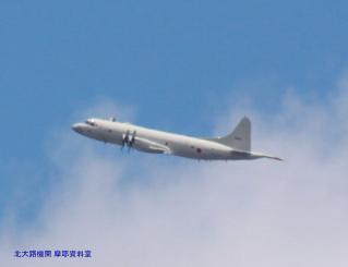 岐阜基地方面から飛んできたっぽい写真を今日も適当に 6