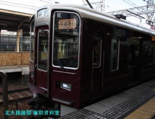 阪急京都本線の2300系が撮影出来ました、よ 8
