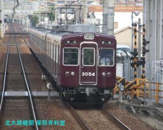 阪急のサボ付3000系電車を撮ってきた 3