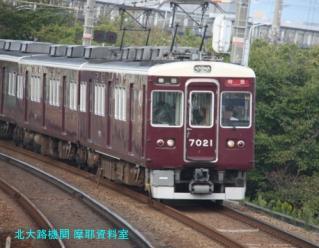 阪急のサボ付3000系電車を撮ってきた 4