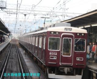 阪急のサボ付3000系電車を撮ってきた 5
