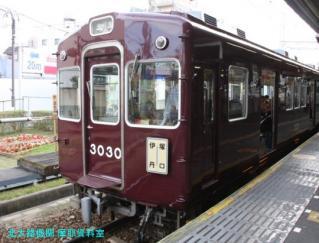 阪急のサボ付3000系電車を撮ってきた 6