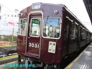 阪急のサボ付3000系電車を撮ってきた 7