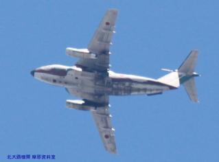 岐阜基地方面から飛んできたっぽい写真を今日も適当に 7