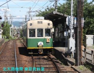 暑いさなかのムラサキ嵐電 9