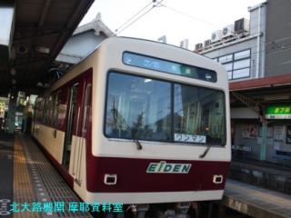 叡山電車特集も久しぶりだね 1