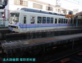 叡山電車特集も久しぶりだね 2