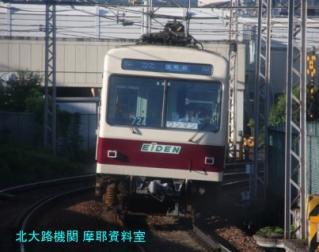 叡山電車特集も久しぶりだね 3