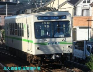 叡山電車特集も久しぶりだね 4