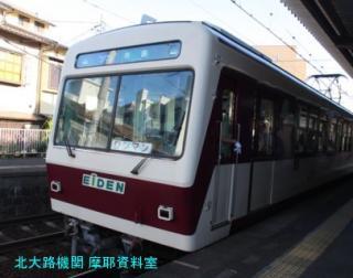 叡山電車特集も久しぶりだね 5