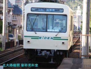叡山電車特集も久しぶりだね 6