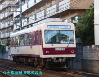 叡山電車特集も久しぶりだね 7