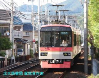 叡山電車特集も久しぶりだね 8