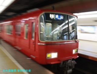 名鉄電車100系とその他を中心に 5