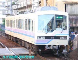 叡山電車特集も久しぶりだね 10