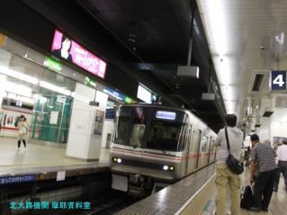 名鉄電車100系とその他を中心に 7