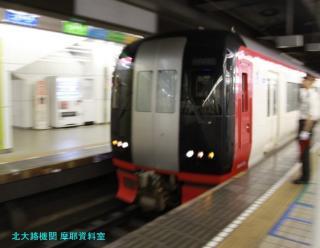名鉄電車100系とその他を中心に 8