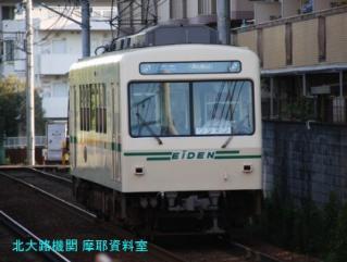 叡山電鉄特集いちじょうじからでまちやなぎ 2