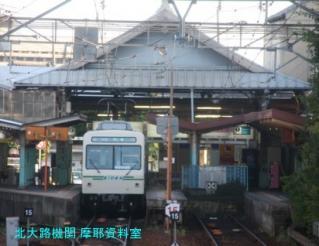 叡山電鉄特集いちじょうじからでまちやなぎ 7
