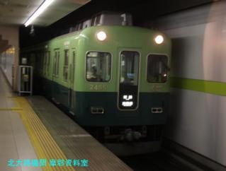 京阪を暑さ逃れで地下から撮影 2