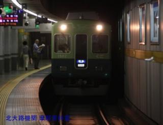 京阪を暑さ逃れで地下から撮影 6